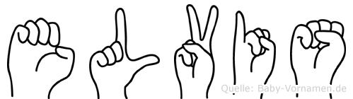 Elvis in Fingersprache für Gehörlose