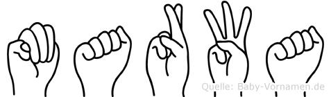 Marwa in Fingersprache für Gehörlose