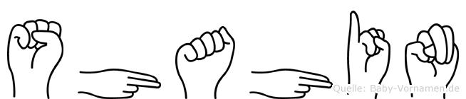 Shahin in Fingersprache für Gehörlose