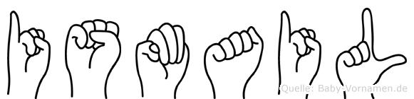 Ismail in Fingersprache für Gehörlose