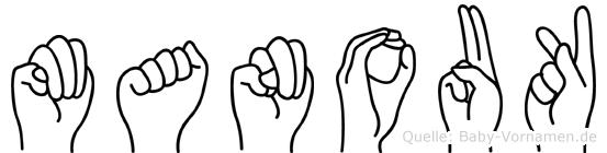Manouk im Fingeralphabet der Deutschen Gebärdensprache