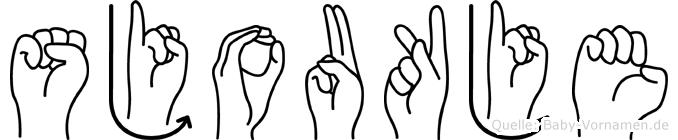 Sjoukje in Fingersprache für Gehörlose