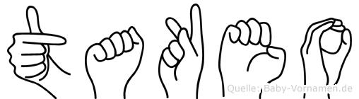 Takeo in Fingersprache für Gehörlose