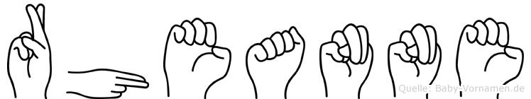 Rheanne in Fingersprache für Gehörlose