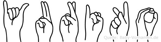 Yuriko im Fingeralphabet der Deutschen Gebärdensprache