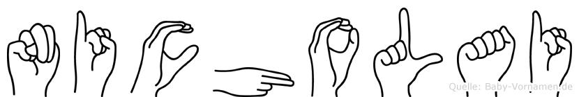 Nicholai im Fingeralphabet der Deutschen Gebärdensprache