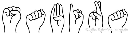 Sabira in Fingersprache für Gehörlose