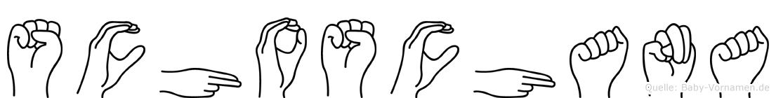Schoschana in Fingersprache für Gehörlose