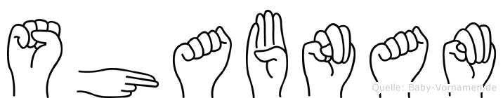 Shabnam in Fingersprache für Gehörlose