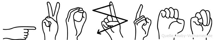 Gvozden im Fingeralphabet der Deutschen Gebärdensprache