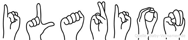 Ilarion im Fingeralphabet der Deutschen Gebärdensprache