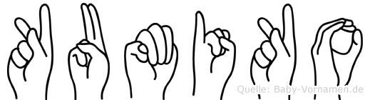 Kumiko in Fingersprache für Gehörlose