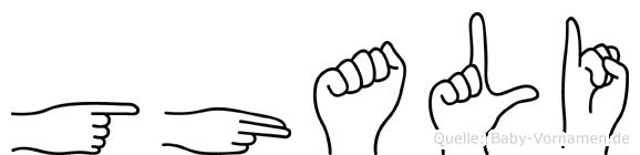 Ghali in Fingersprache für Gehörlose