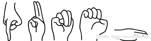 Puneh in Fingersprache für Gehörlose