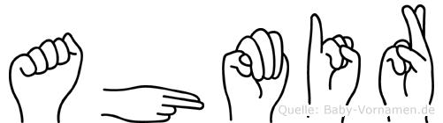 Ahmir in Fingersprache für Gehörlose