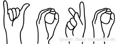 Yoko in Fingersprache für Gehörlose