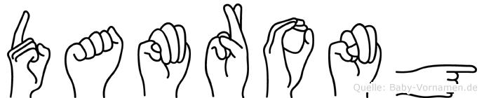 Damrong in Fingersprache für Gehörlose