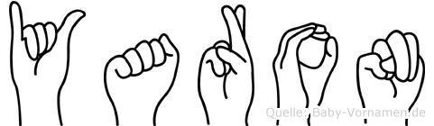 Yaron in Fingersprache für Gehörlose