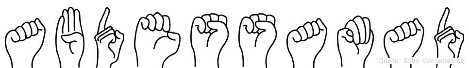 Abdessamad in Fingersprache für Gehörlose