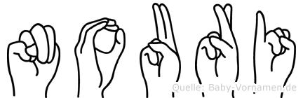 Nouri in Fingersprache für Gehörlose