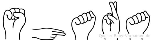 Shara in Fingersprache für Gehörlose