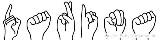 Darina im Fingeralphabet der Deutschen Gebärdensprache
