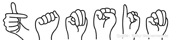 Tamsin in Fingersprache für Gehörlose