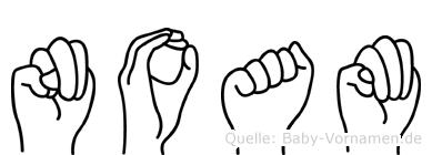 Noam im Fingeralphabet der Deutschen Gebärdensprache