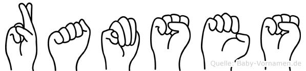Ramses im Fingeralphabet der Deutschen Gebärdensprache