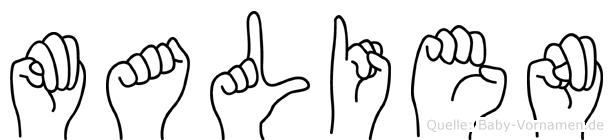 Malien in Fingersprache für Gehörlose