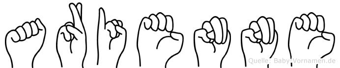 Arienne im Fingeralphabet der Deutschen Gebärdensprache
