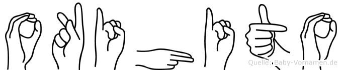 Okihito in Fingersprache für Gehörlose