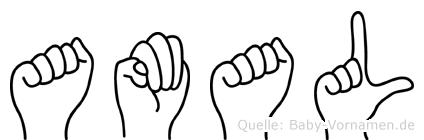 Amal in Fingersprache für Gehörlose