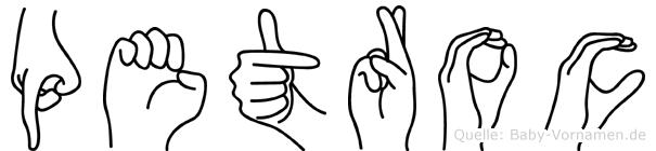 Petroc im Fingeralphabet der Deutschen Gebärdensprache