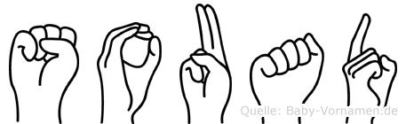 Souad im Fingeralphabet der Deutschen Gebärdensprache