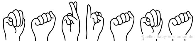 Mariama im Fingeralphabet der Deutschen Gebärdensprache