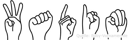 Wadim im Fingeralphabet der Deutschen Gebärdensprache