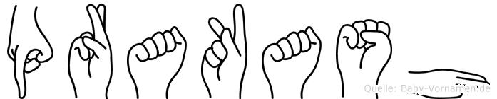 Prakash im Fingeralphabet der Deutschen Gebärdensprache