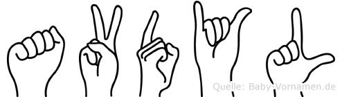 Avdyl in Fingersprache für Gehörlose