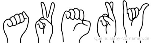 Avery in Fingersprache für Gehörlose