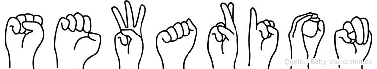 Sewarion im Fingeralphabet der Deutschen Gebärdensprache