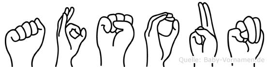 Afsoun im Fingeralphabet der Deutschen Gebärdensprache