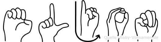 Eljon im Fingeralphabet der Deutschen Gebärdensprache