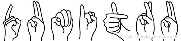 Dumitru im Fingeralphabet der Deutschen Gebärdensprache