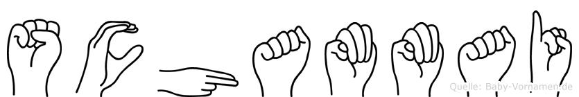 Schammai im Fingeralphabet der Deutschen Gebärdensprache