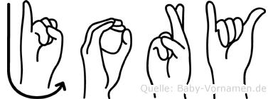Jory in Fingersprache für Gehörlose