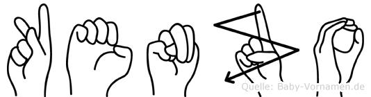 Kenzo in Fingersprache für Gehörlose