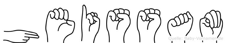 Heissam in Fingersprache für Gehörlose