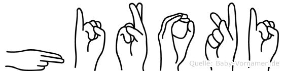 Hiroki in Fingersprache für Gehörlose
