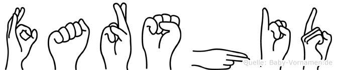 Farshid im Fingeralphabet der Deutschen Gebärdensprache